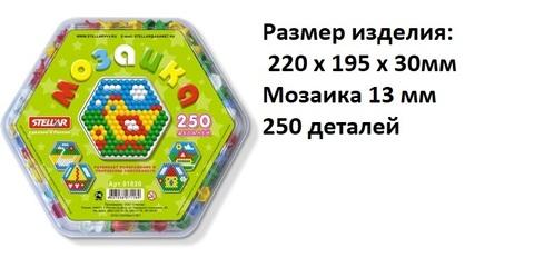 Мозаика 01020 /250 дет./ (Стеллар)