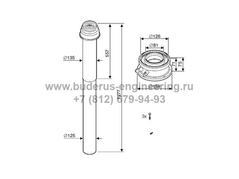 Комплект дымохода Красный Вертикальный 1277мм DN80/125  для котла Buderus Logamax Plus GB172i