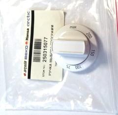250315077 Ручка термостата плиты Беко со шкалой температуры