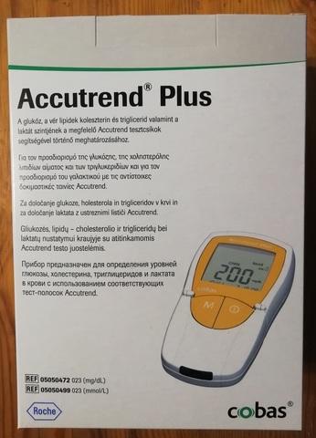 05050499023 Экспресс-анализатор биохимический портативный Аккутренд Плюс (Accutrend Plus) с принадлежностями /Roche Diagnostics GmbH, Germany/