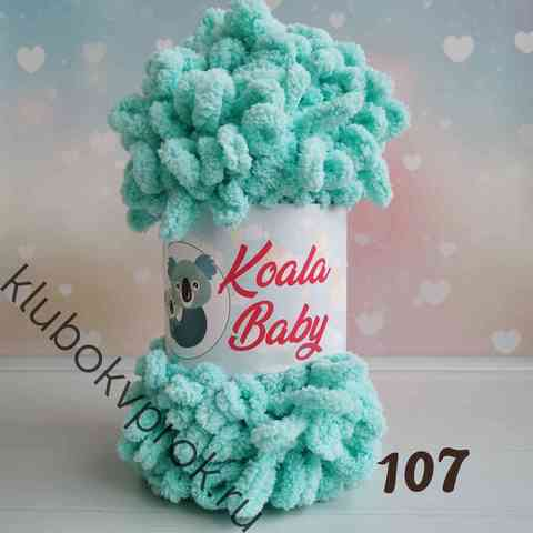 HIMALAYA KOALA BABY 107, Мята