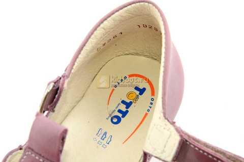 Туфли Тотто из натуральной кожи на липучке для девочек, цвет ирис фиолетовый. Изображение 11 из 12.
