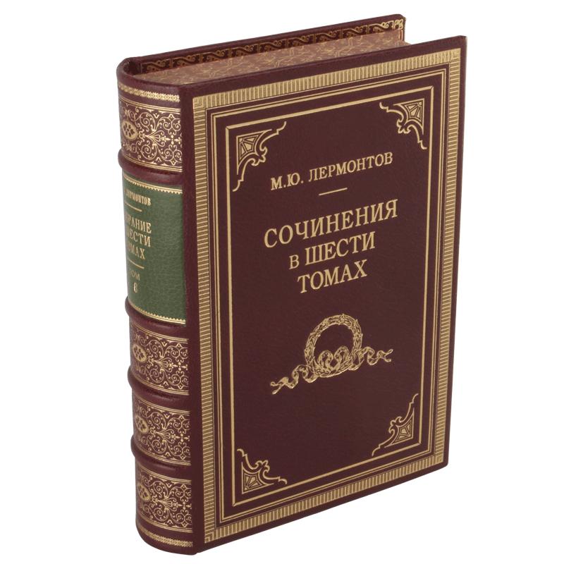 Лермонтов М.Ю. Собрание сочинений в 6 томах.