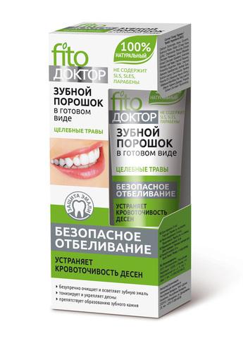FITOкосметик Fito Доктор Зубной порошок в готовом виде Целебные травы (туба)45мл