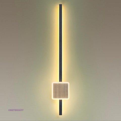 Настенный светодиодный светильник 4257/18WL серии STILO