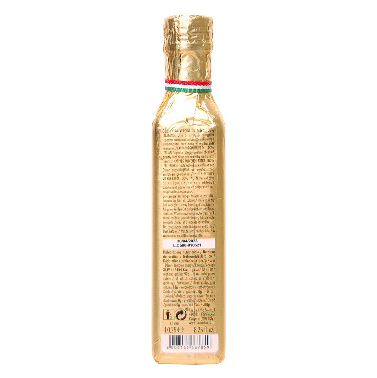 Масло Casa Rinaldi оливковое нефильтрованное Extra Vergine VIP в золотой обертке 250 мл