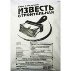 Известь строительная (2 кг)  (не гашен)