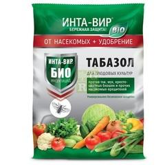 """Табазол """"Инта-Вир"""" (1 кг)"""