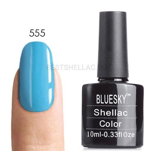 Bluesky Shellac 40501/80501 Гель-лак Bluesky № 40555/80555 Haven Blue, 10 мл 555.jpg