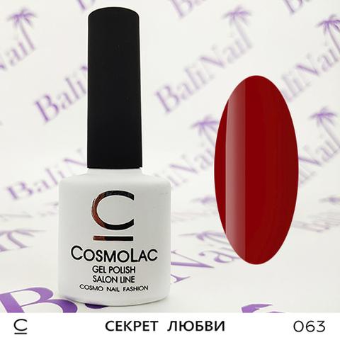 Гель-лак Cosmolac 063 секрет любви