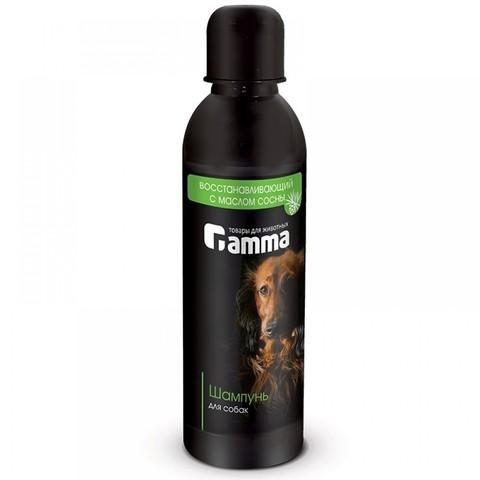 Гамма шампунь для собак восстанавливающий с маслом сосны 250мл