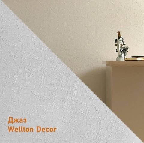 Стеклообои Веллтон Джаз WD 740