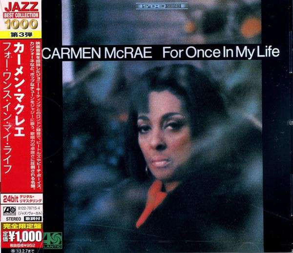 MCRAE, CARMEN: For Once In My Life
