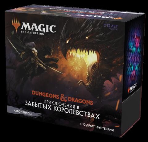 Коллекционная карточная игра Magic: The Gathering. Приключения в Забытых Королевствах. Подарочный набор