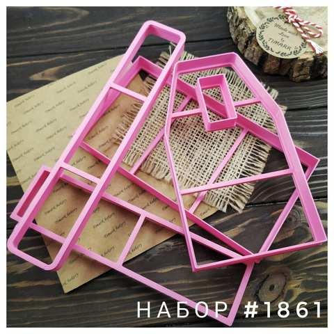 3D Набор №1861 - Ящик