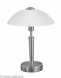 Настольная лампа Eglo SOLO 1 85104 1
