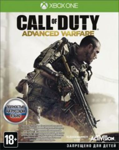 Call of Duty: Advanced Warfare. Day Zero Edition (Xbox One/Series X, русская версия)