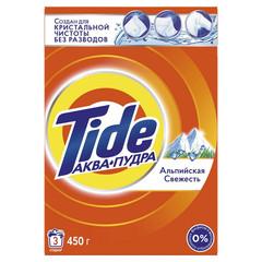 Порошок стиральный автомат Tide 450 г (отдушки в ассортименте)