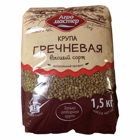 Гречневая крупа АГРОМАСТЕР 1,5 кг м/у РОССИЯ