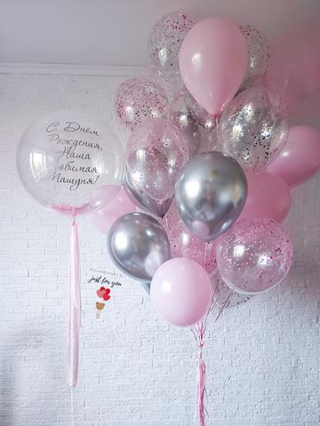 Купить воздушные шары любимой