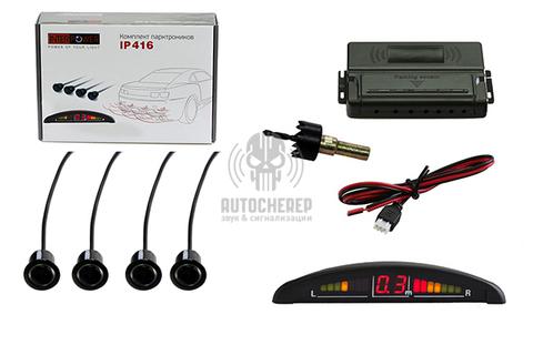 Датчик парковки Interpower IP-416 Silver