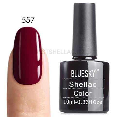 Bluesky Shellac 40501/80501 Гель-лак Bluesky № 40557/80557 Tinted Love, 10 мл 557.jpg