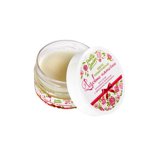 Масло косметическое Розовые пяточки для интенсивного заживления трещинок на ступнях и в области пяточек, 60 г ТМ PRETTY GARDEN