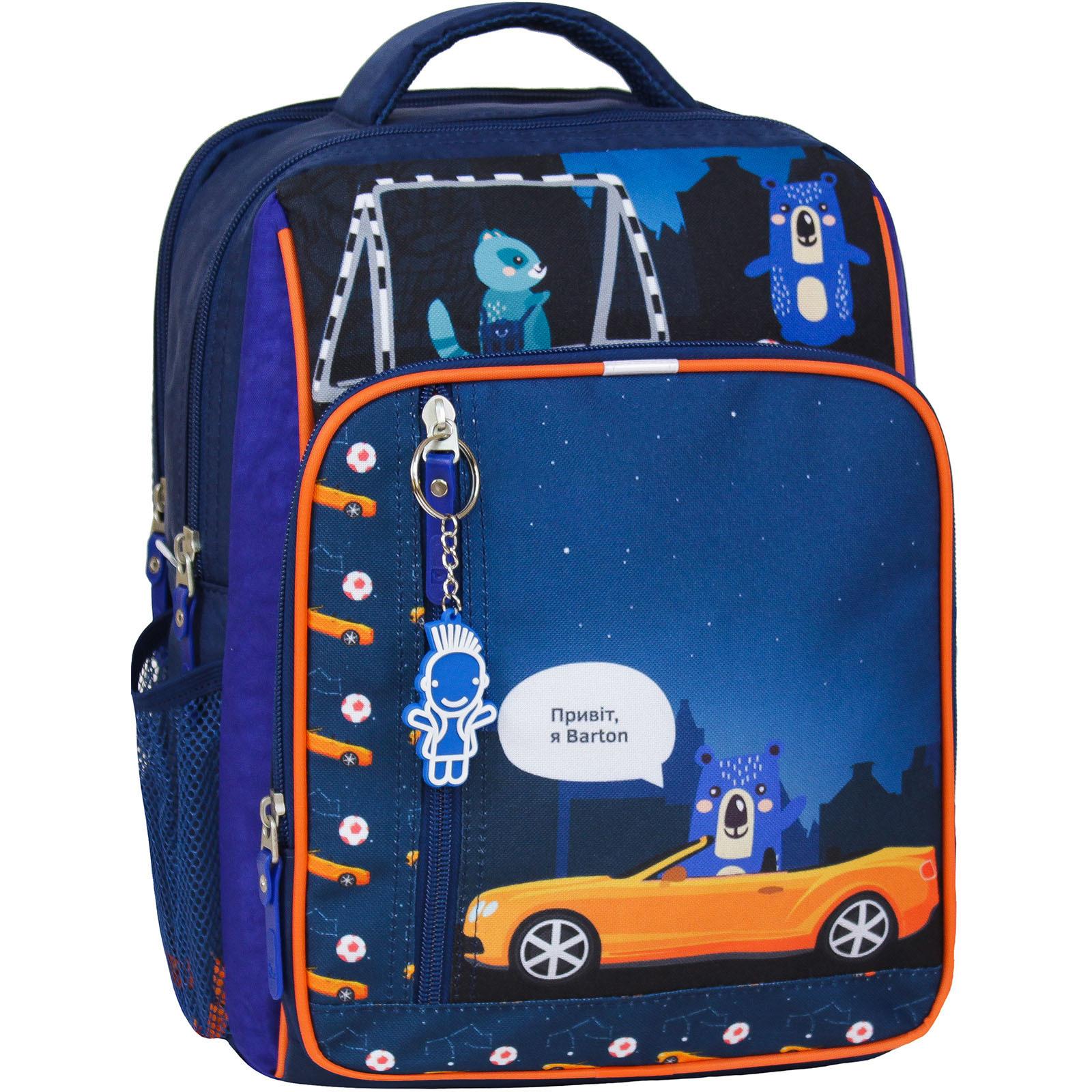 Школьные рюкзаки Рюкзак школьный Bagland Школьник 8 л. 225 синий 432 (00112702) IMG_4848-суб432.jpg