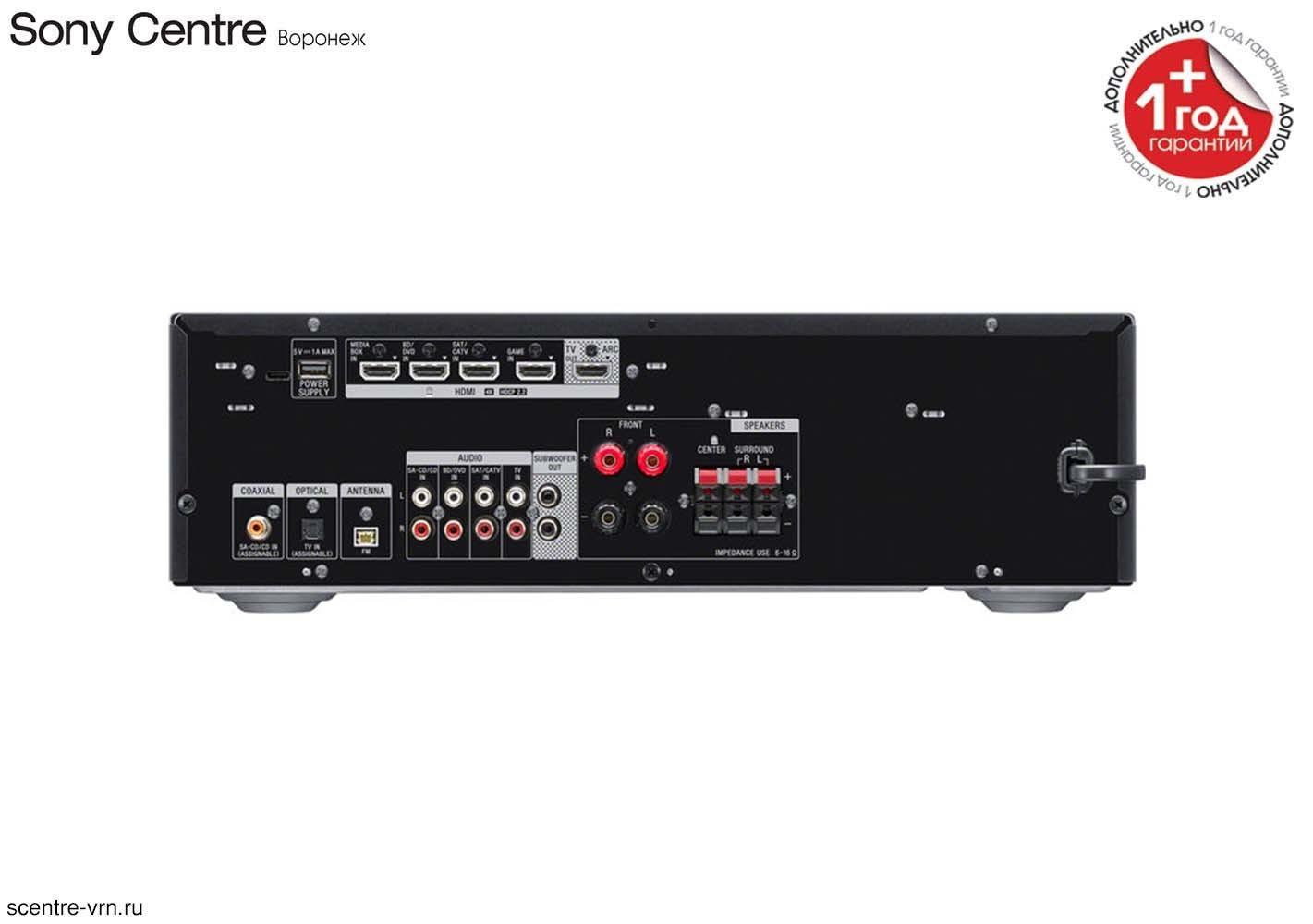 Ресивер Sony STR-DH590
