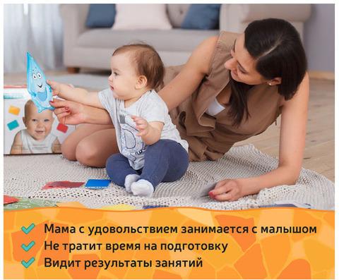 Творчество с пелёнок