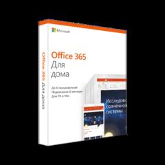 Программное обеспечение Microsoft Office 365 Home 6 ПК / Mac / планшетов - 1год