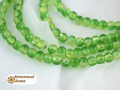 Бусины Битое стекло желто-зеленые