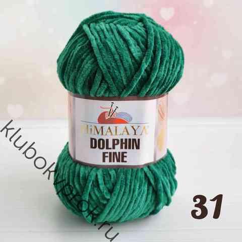 HIMALAYA DOLPHIN FINE 31, Изумруд