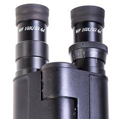 Бинокулярный микроскоп бинокулярный Микромед 3 вар. 2-20