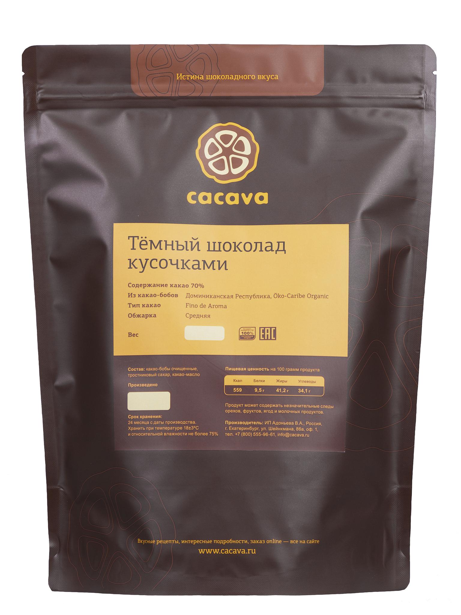 Тёмный шоколад 70 % какао (Доминикана, ÖKO CARIBE), упаковка 1 кг