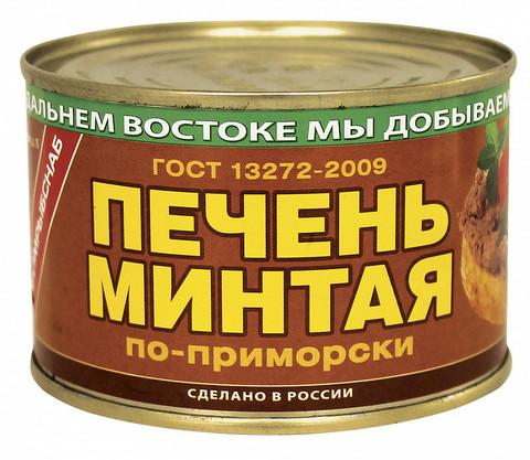 Печень Примрыбснаб минтая по-Приморски 240г