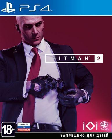 Hitman 2 (PS4, русские субтитры)