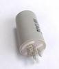 Конденсатор (сетевой фильтр) для стиральной машины 20 мкф