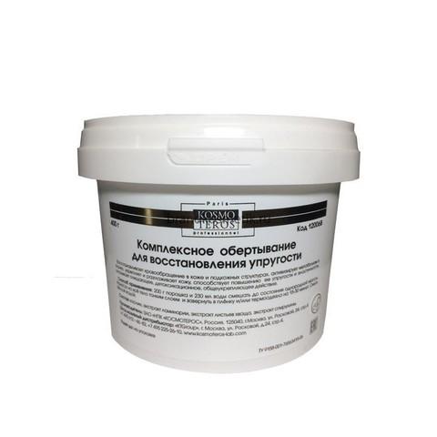 Комплексное обертывание для восстановления упругости, Kosmoteros (Космотерос), 400 гр
