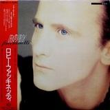 Roby Facchinetti / Roby Facchinetti (LP)