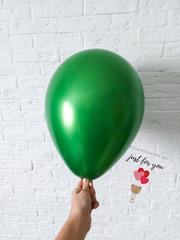 Воздушный шар зеленый хром