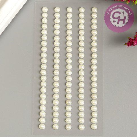 Клеевые полужемчужинки одноцветные 105 шт, 5 мм.