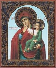 Икона Божией Матери Отрада и Утешение 11х13 см