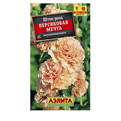 Шток-роза Персиковая мечта   (Аэлита)
