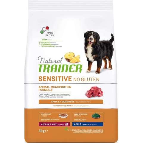 Сухой корм для собак TRAINER Natural Sensitive Medium & Maxi, гипоаллергенный, при чувствительном пищеварении, ягненок (для средних и крупных пород)