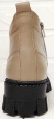Бежевые женские ботинки на каблуке Yudi B-20 082 Beige.