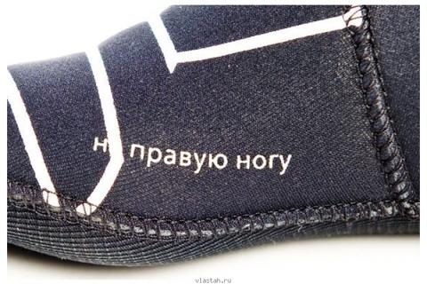 Носки SARGAN Мечта снегурочки 3 мм – 88003332291 изображение 11