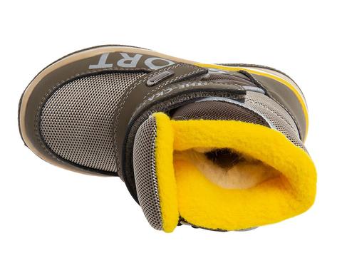 Ботинки зимние желтые SPORT, Сказка (Ньютон)