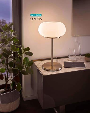Настольная лампа Eglo OPTICA 86816 4