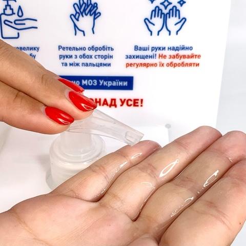 Антисептик розчин для дезінфекції рук, тіла і поверхонь Touch Protect 1 l (2)